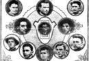 Идеи за Пазарджик с 18 идеи за юбилея на футбола в Пазарджик