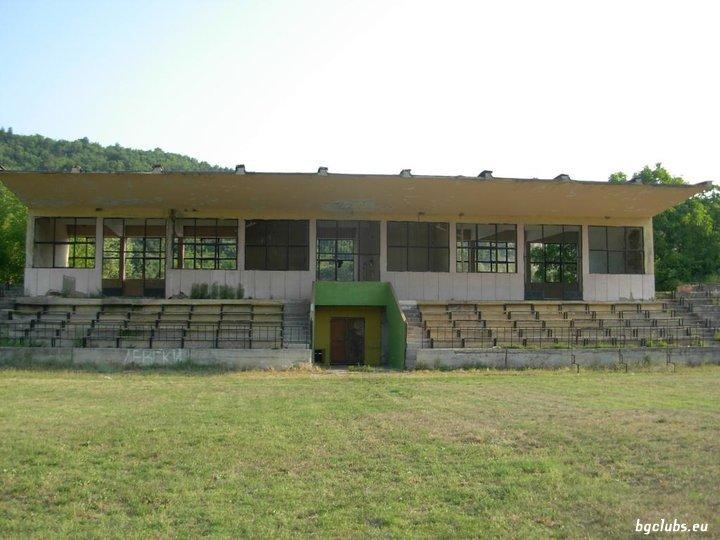 "Стадион ""Марица"""