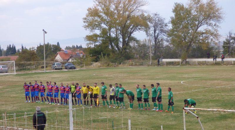 Мачът започна с изпълнение на химна на Шампионската лига
