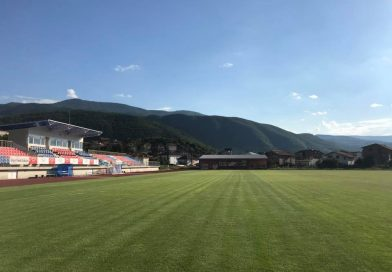 Брацигово приема турнира на БФС за деца