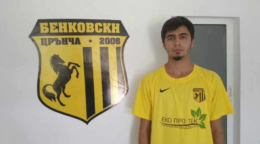 Александър Велев