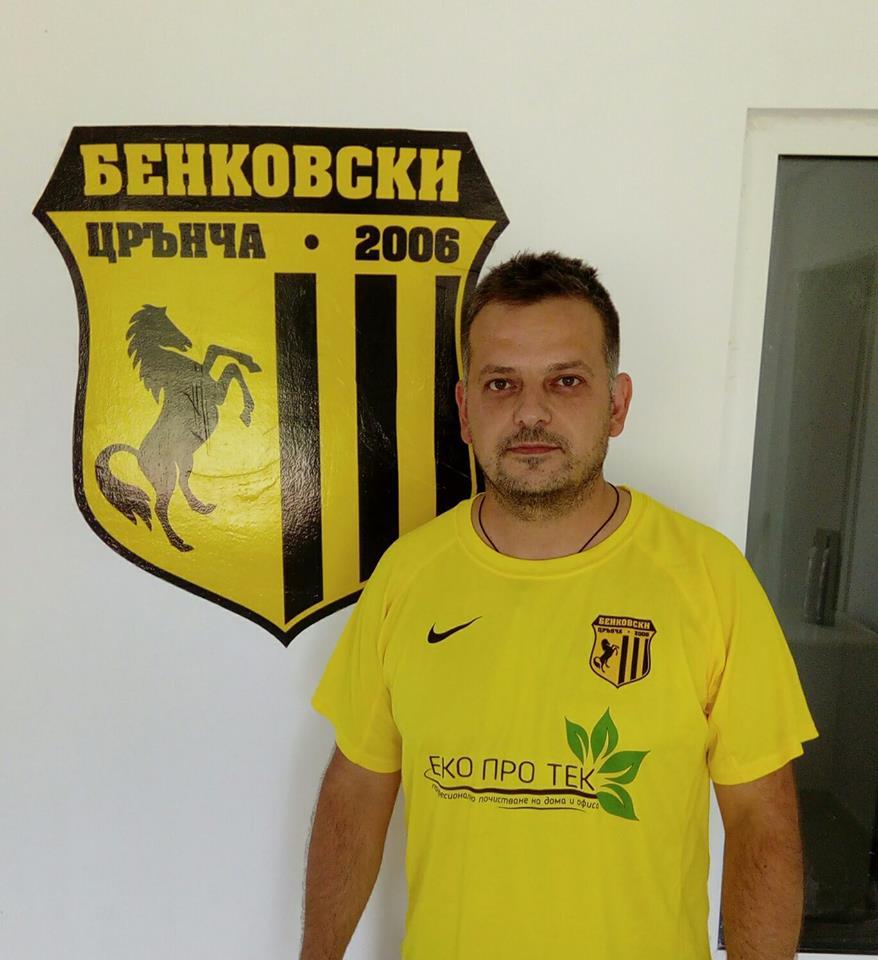 Иван Арнаудов