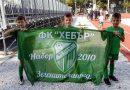 Победи за децата на Хебър и ДФК Орлета през уикенда
