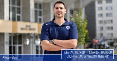 Атанас Петров: Тук срещнах правилните хора и перфектни условия да осъществя идеите си
