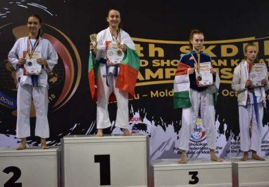 Два златни и сребърен медал за наши каратеки от световен шампионат