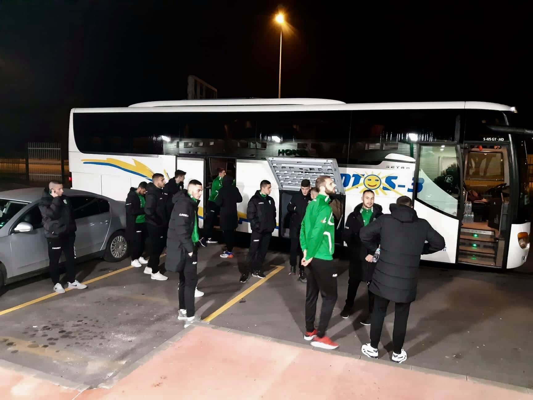 Сутринта отборът замина за Турция.