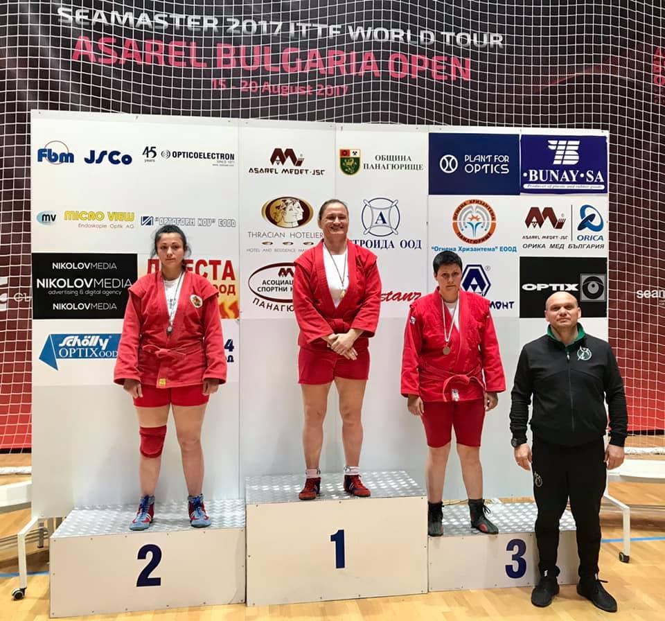 Мария Оряшкоя спечели златото след като на финала срещна друга панагюрска самбистка – Марчела Коленцова.