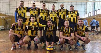ВК Бенковски е шампион при аматьорите