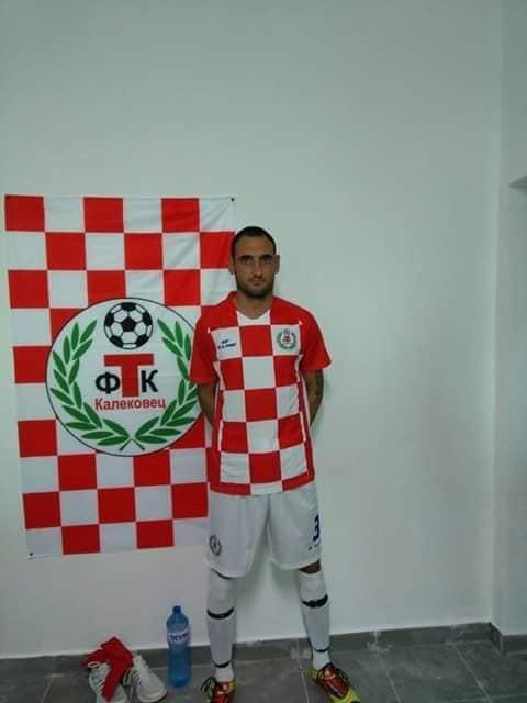 Димитър Тонов