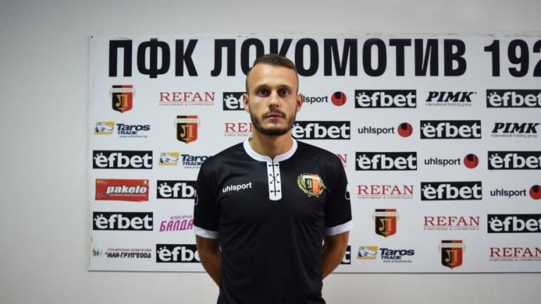 26-годишният Янко Ангелов пък е кадър на школата на Левски. Той е бивш младежки национал. Преди да премине в Локомотив (Пловдив) през 2017-та е играл още в Любимец, Монтана, Пирин (Разлог) и Септември (София).