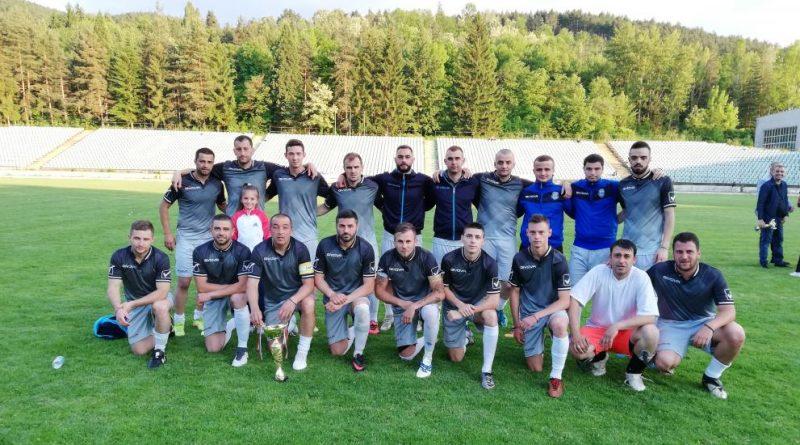 ФК Кюстендил е последният нов член на Югозападната Трета лига