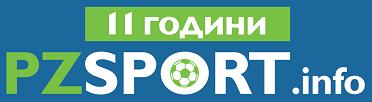 Спортният сайт на Пазарджик