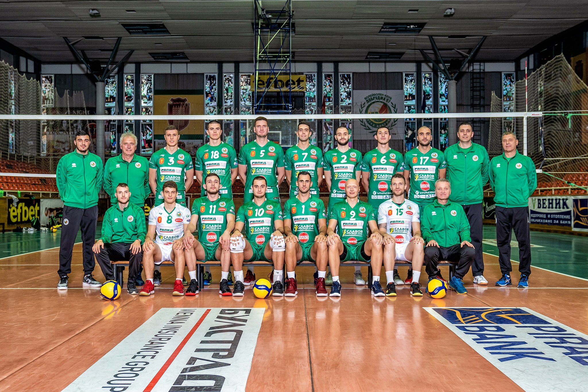 Отборът на Добруджа е на трето място във временното класиране на Суперлигата.