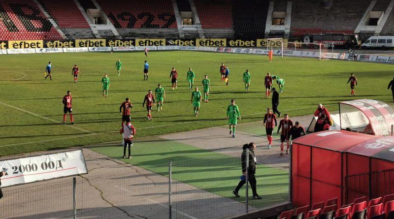 Наказаха Локомотив (София) с шест мача без публика