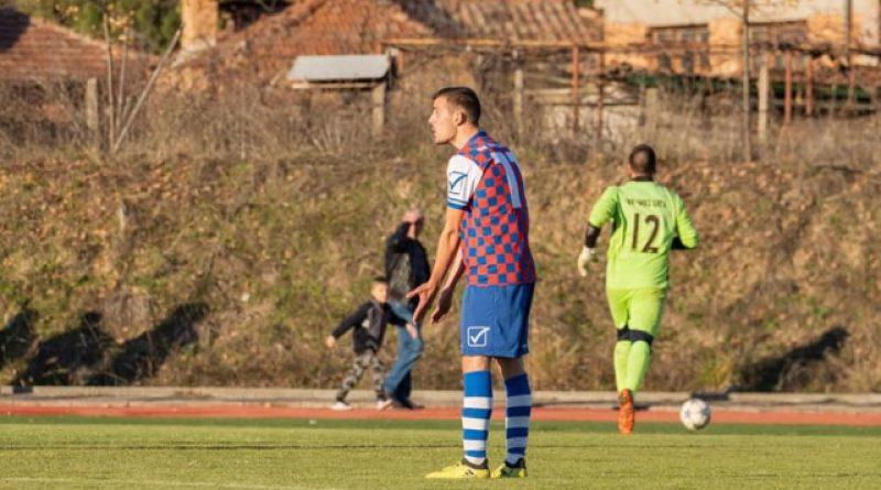 Александър Димитров ще играе в Банско