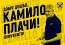 Камило Плачи е новият старши треньор на ВК Хебър