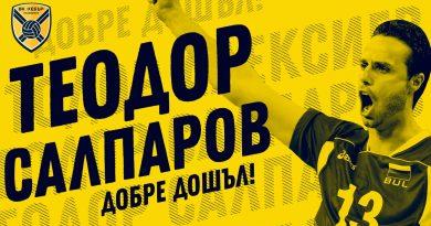 Теодор Салпаров ще играе в Хебър през новия сезон