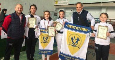 Пентатлон започна сезона със седем медала